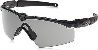 Oakley Men's OO9213 Ballistic M Frame 2.0 Shield Sunglasses