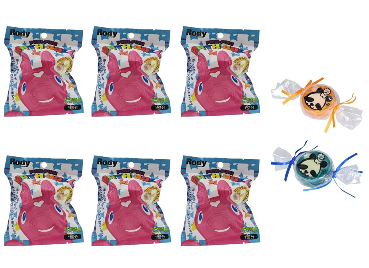 ペネロペより平らな容器【6個セット+ミニ石けん付】サンタン ぷにぷにロディ バスボール レモンの香り 80g【パンダ石けん2個付】
