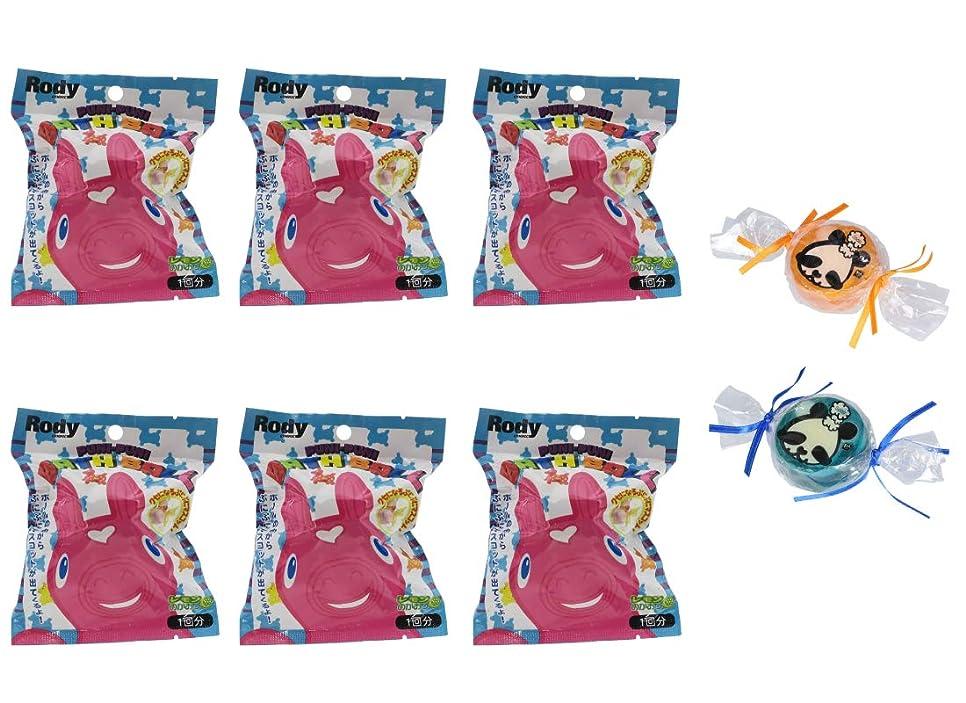 出版ピッチャー【6個セット+ミニ石けん付】サンタン ぷにぷにロディ バスボール レモンの香り 80g【パンダ石けん2個付】