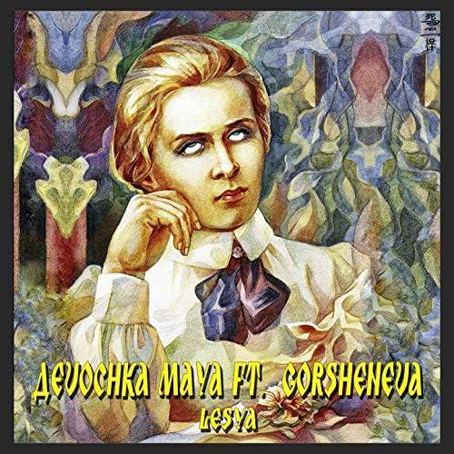 Devochka Maya feat. Gorsheneva