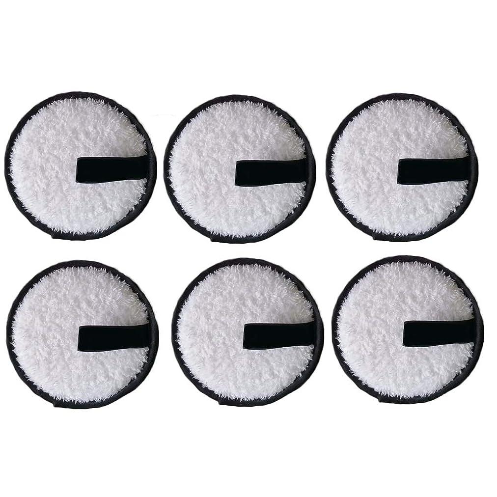 講堂減るエアコンLURROSE 6本洗顔パウダーパフ洗顔パウダーパフファッションメイク落とし圧縮パッド(黒)