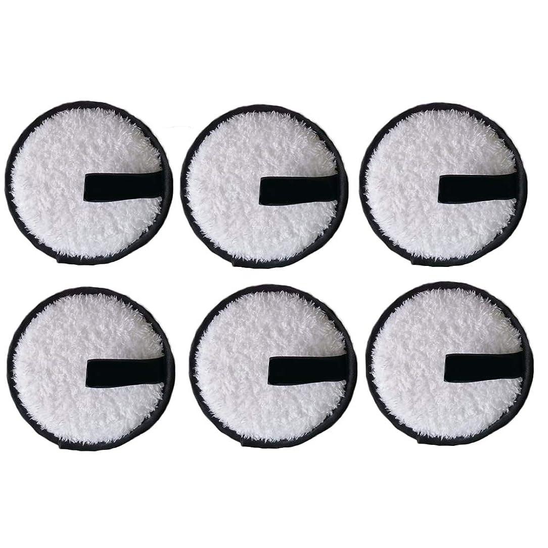 ペッカディロ溶接資本Frcolor メイクアップパフ クレンジングパフ メイク落とし圧縮パッド 6本(黒)