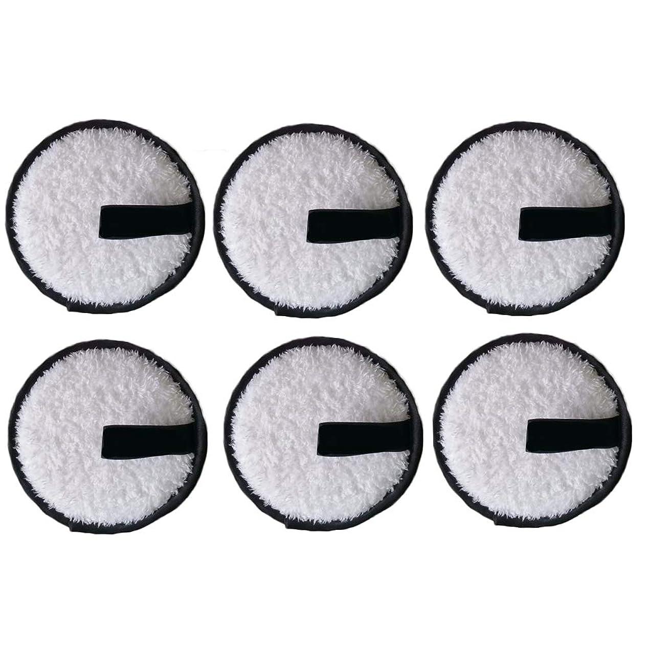 備品ボランティア富Frcolor メイクアップパフ クレンジングパフ メイク落とし圧縮パッド 6本(黒)