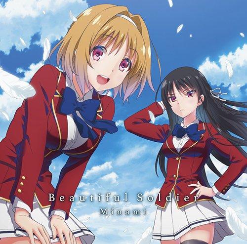 TVアニメ『ようこそ実力至上主義の教室へ』ED主題歌「Beautiful Soldier」(通常盤)