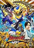 スーパー戦隊シリーズ 騎士竜戦隊リュウソウジャー VOL.6 [DVD]