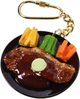 食品サンプル屋さんのキーホルダー(サーロインステーキ)【食品サンプル キーホルダー 雑貨 食べ物 ビーフ 海外 土産 プレゼント】