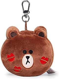 LINE FRIENDS Plush Keychain Ring - Character Face Cute Soft Bag Charm Key Holder, 4 inch