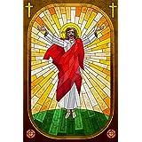 接着剤付き堅牢な壁紙 高解像度写真100 DPI で印刷:イエス・キリスト 我らの主と神の息子.注文注文 (横15フィート × 高さ24フィート)