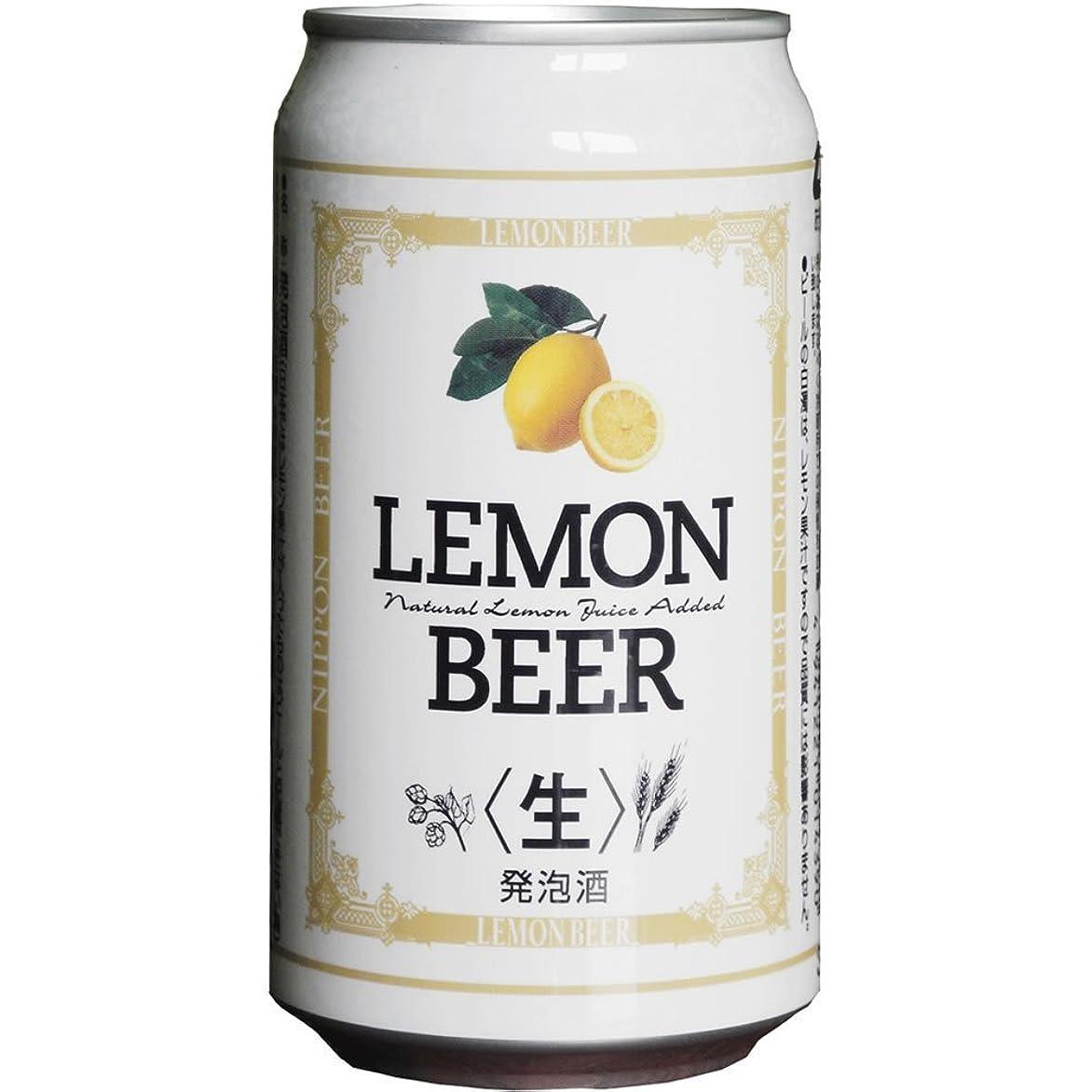 金曜日コスト無駄なレモンビール 缶ビール 350ml×6缶 [国産]