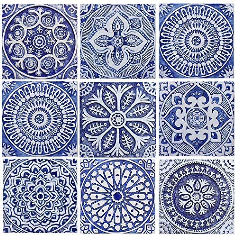 9 Ceramic Tiles (30cm each) Blue&White