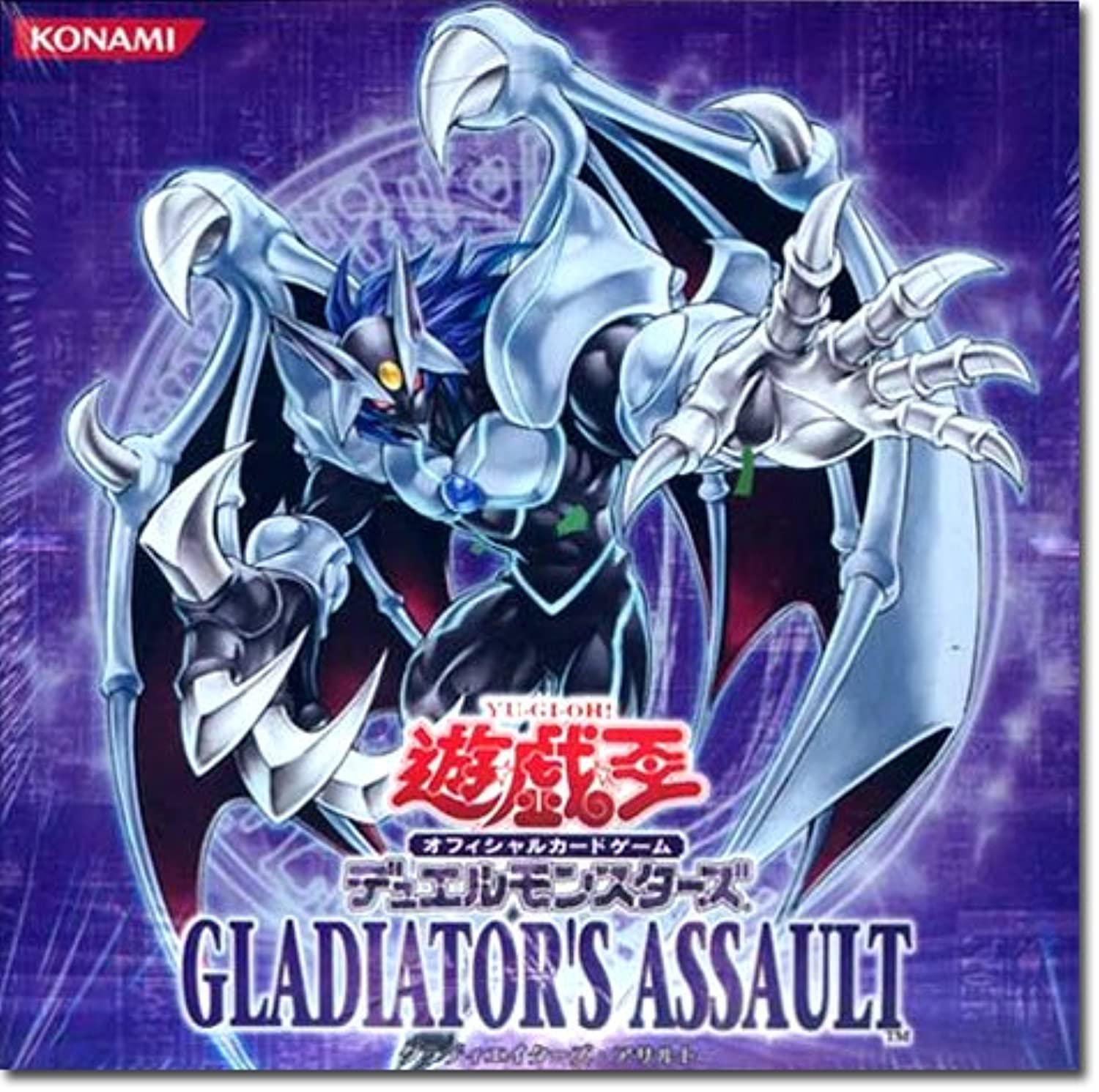 barato y de moda Yugioh GX Japanese Gladiators Assault Booster Pack (japan import) import) import)  moda clasica