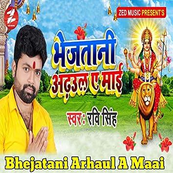 Bhejatani Arhaul A Maai