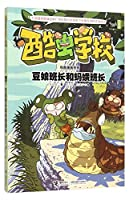 Damselfly Monitor and Leech Monitor / Cool Insect School Popular Science Cartoon Series (Chinese Edition)