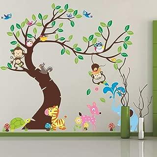 Chiam-Mart 1 Pc Tree Monkey Wall Stickers Lotus Flower Jungle Sun Decals Kids Window Cars Decal Effective Fashionable Vinyl Mural Art Decor