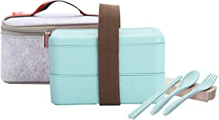 Japanese Bento Box, Arderlive Stackable Wheat Straw Portable Leakproof Lunch Box with Lunch Bag&Portable Utensil, Eco-frie...