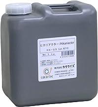 ヒカリアクターG3 5kg カタライズ 業務用光触媒コーティング液【従来型・紫外光】