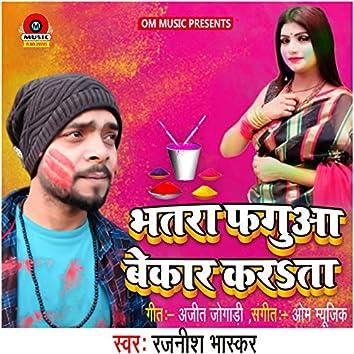 Bhatra Fagua Bekar Karata - Single