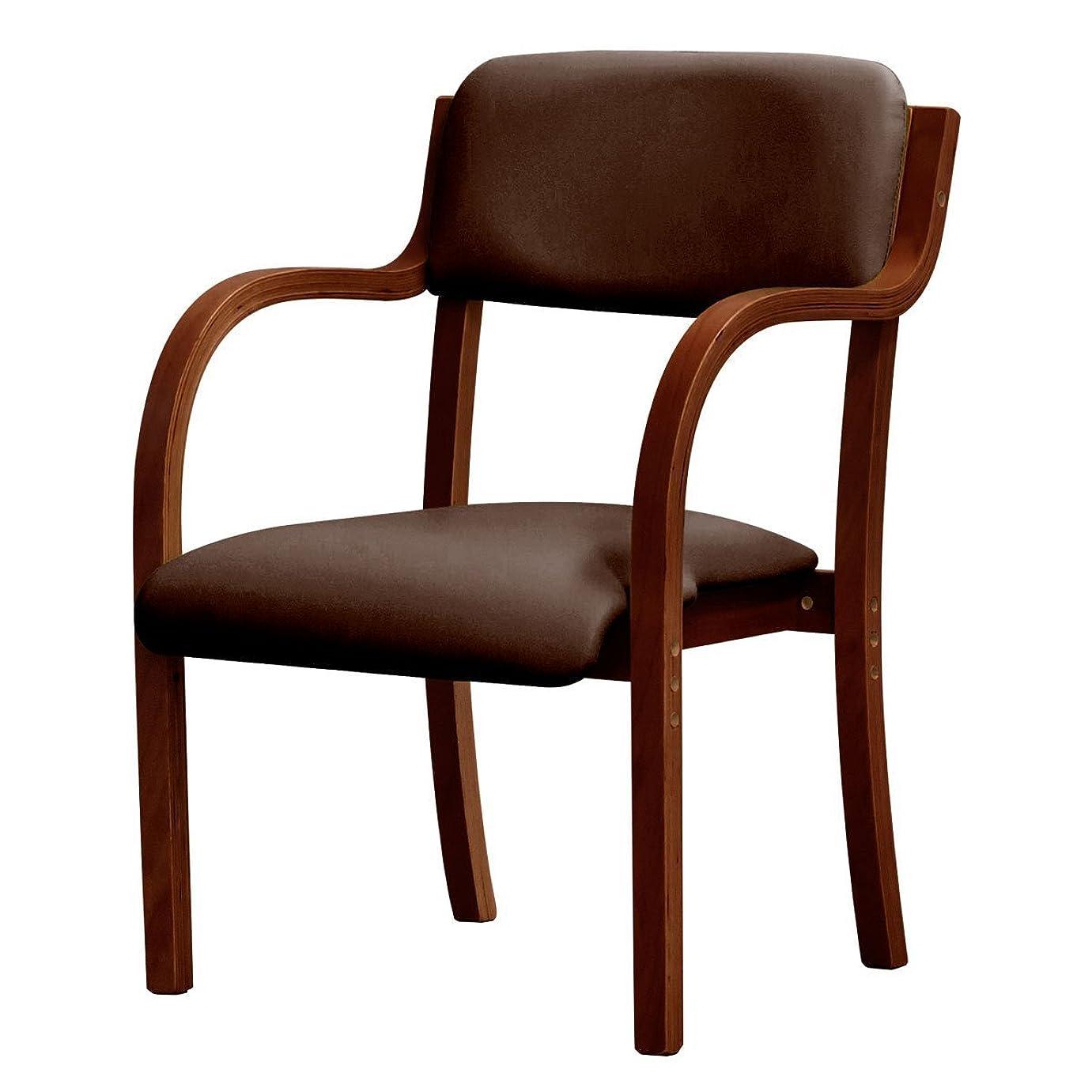 桁探すチーズottostyle.jp ダイニングチェア 介護椅子 【ブラウン×ダークブラウン】 肘付き スタッキング可能
