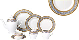 Bavaria, 45 Piece Dinnerware Set, Service for 8 Fine China Kitchen Dinning Dishes Including Teapot and 8 Coffee Cups