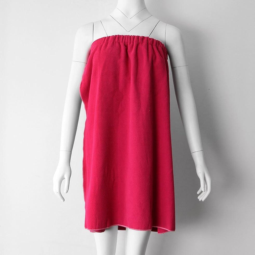中世の多様なゴミToygogo タオルラック バスルーム シャワーラップ バススカート 柔らかい 快適 4色選べる - 赤