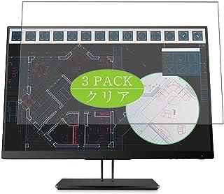 Vaxson 3-pack skärmskydd, kompatibel med HP ZASOT Business Z24i G2 24 tum, TPU-skyddsfilmskydd [ INTE härdat glas]