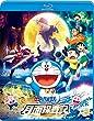 映画ドラえもん のび太の月面探査記 ブルーレイ通常版(特典なし) [Blu-ray]