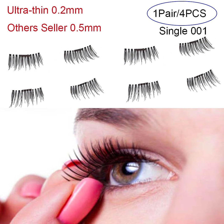 式誰レタッチxlp つけまつ毛 まつ毛 つけまつげ 磁気 長繊維 接着剤不要 単マグネット 超薄型0.2mmアイラッシュ False Fake Eyelashes 自然