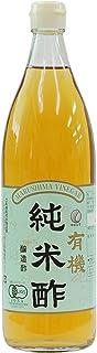 マルシマ 有機純米酢