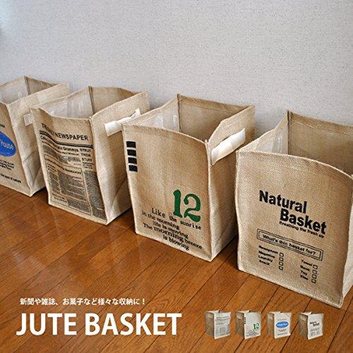 JUTEBASKET『収納バスケット新聞ストッカー』