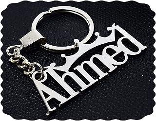 Stainless Steel Ahmed keychain - car logo key chain