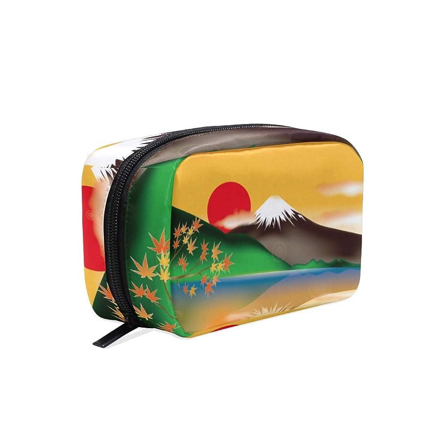 申し立て方法守る化粧ポーチ 仕切り メイクポーチ レディース 和風 山 夕陽 紅葉 メイクボックス 女の子 化粧バッグ 化粧ボックス コスメバッグ 小物ケース おしゃれ かわいい