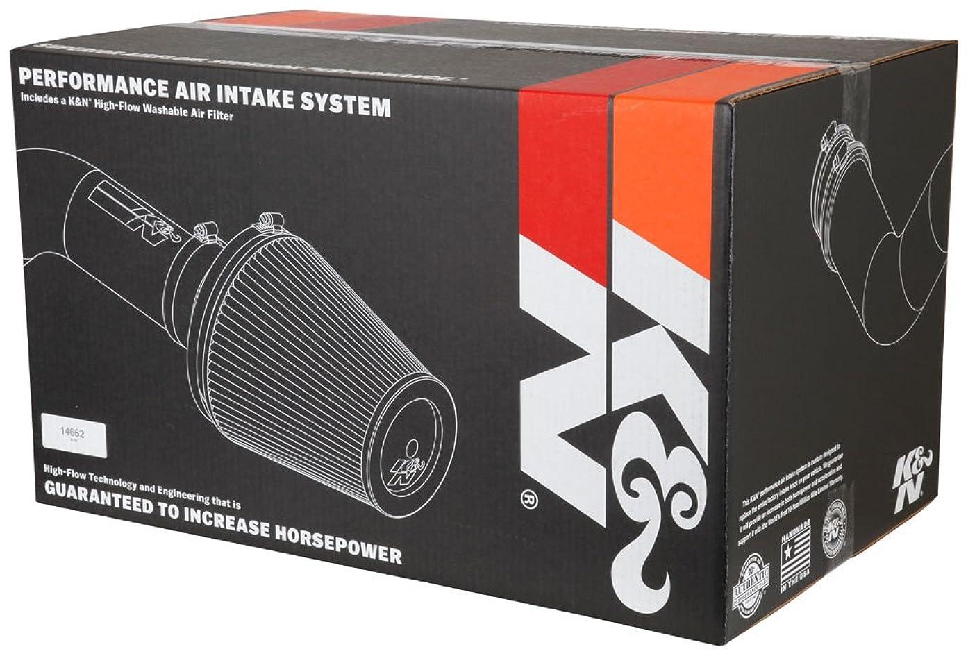 K&N 69-2027TS Performance Intake Kit