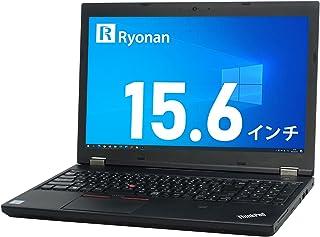 Lenovo ノートPC ThinkPad L560 第6世代 Core i5 メモリ:8GB SSD:240GB Win10 Office 15.6インチ Webカメラ テンキー Wi-Fi USB3.0 DVD Ryonan