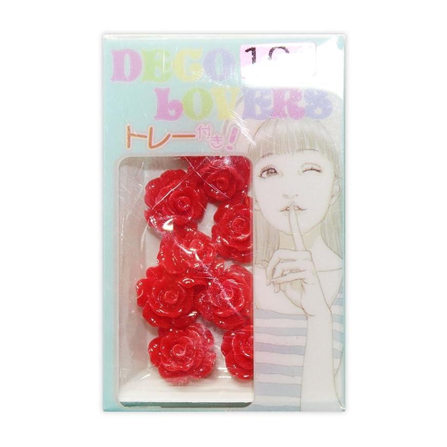 桃朝食を食べる冷えるラインストーン DL017/flower rosem red