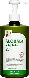 ALOBABY アロベビー ミルクローション(ビッグボトル)380ml