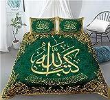 YLKJSTYS Bedding Set for Children Boys Islamic Print Print Duvet Cover Sets for Teen Boys Sports Bedding Sets Ball Bed Cover 140X200Cm