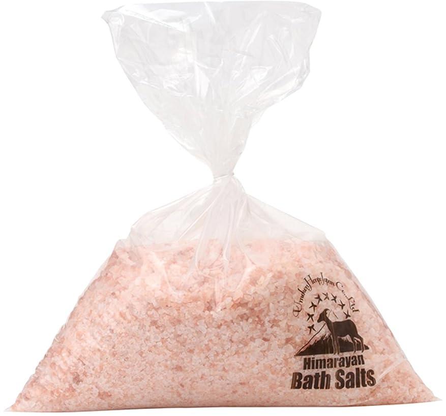ヒマラヤ岩塩 バスソルト ピンク 小粒 10kg