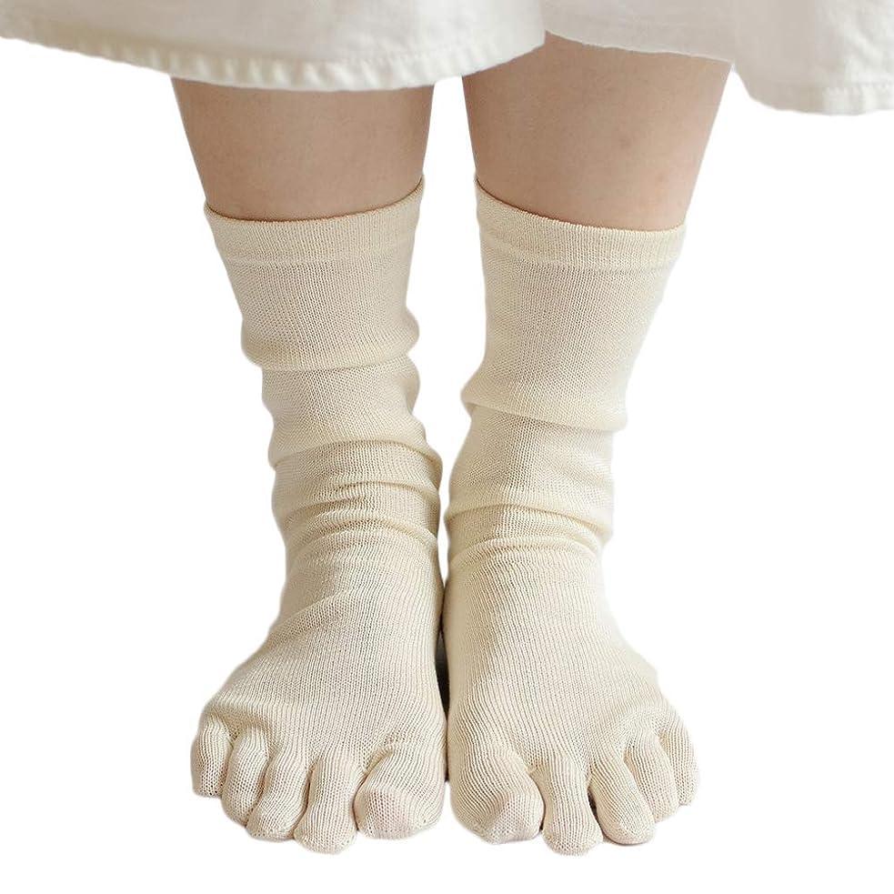 ひどく起きろ不幸タイシルク 100% 五本指 ソックス 3足セット かかとあり 上質なシルクを100%使用した薄手靴下 重ね履きのインナーソックスや冷えとりに