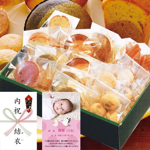 結婚祝いお返し・結婚内祝い 世界初オーガニック野菜焼き菓子14個 写真入りカード付 (AD)軽
