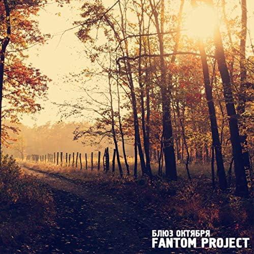 Fantom Project