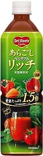 デルモンテ あらごしベジタブルリッチ 野菜飲料 900g×12本