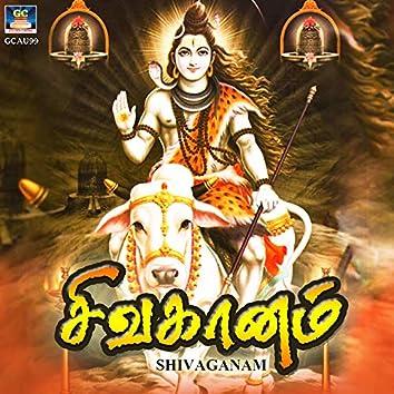 Shivaganam