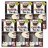 【Amazon.co.jp限定】 チャオ (CIAO) キャットフード CIAO缶ちゅ~る とりささみ&かにかまぼこ 14g×4本×6袋パック