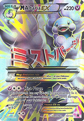 Pokemon - Mega-Altaria-EX (121/124) - XY Fates Collide - Holo