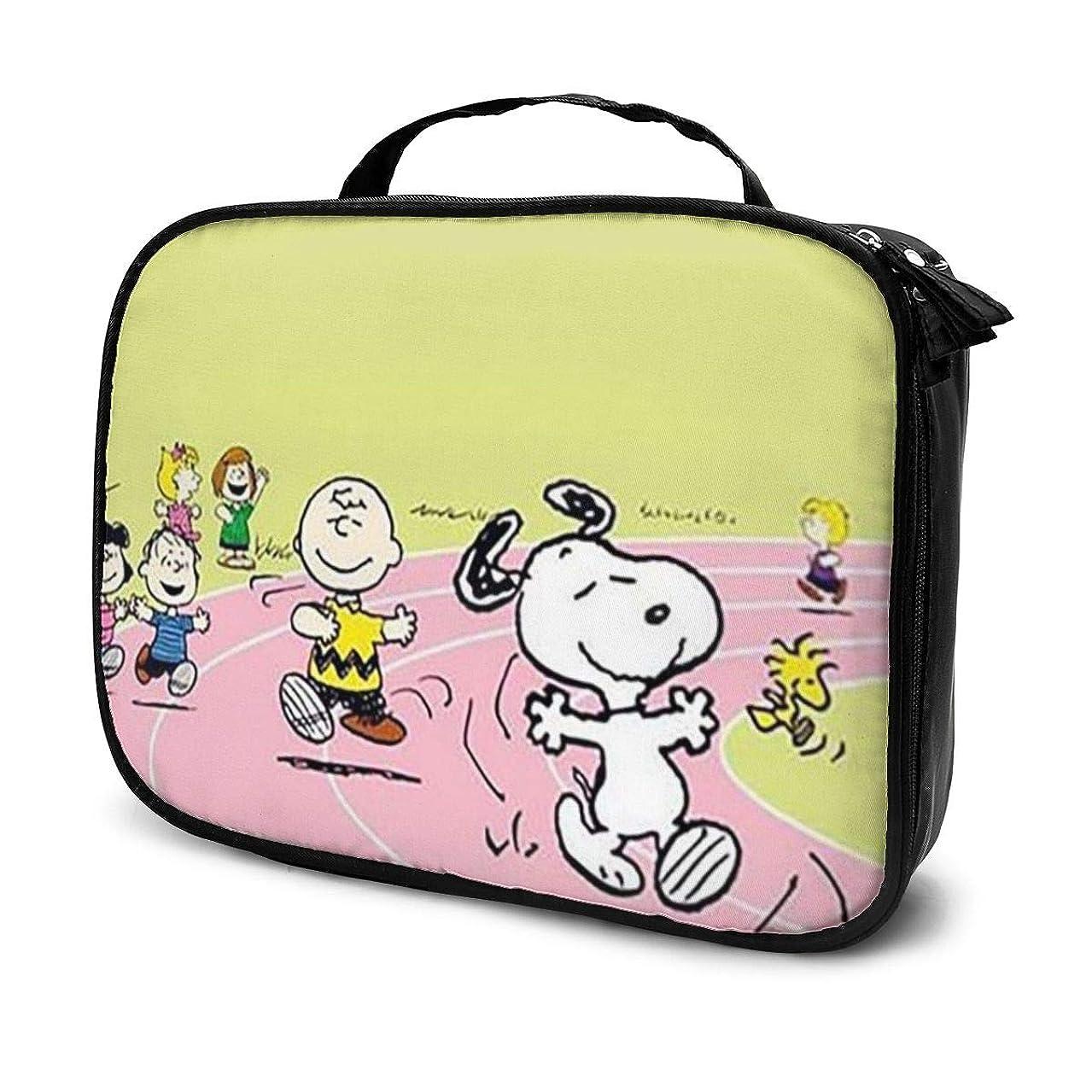 セール退屈なクライマックスDaituスヌーピー 化粧品袋の女性旅行バッグ収納大容量防水アクセサリー旅行