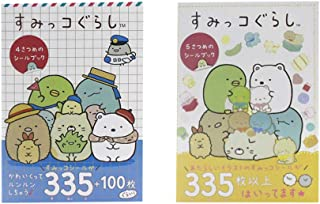 Aimeio 2 Pack 670 Pieces Super Cute Cartoon Animals Washi Stickers Book for Albums Diary Calendar Decoration Scarpbook Planner Journal Kids DIY Toy Korean Stationery