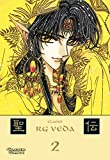 RG Veda Bd. 2 - Clemp