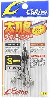 OWNER(オーナー) 31849 TF-W1 太刀魚ワイヤーオンリー S