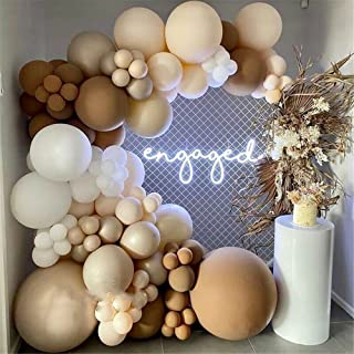 LDFWAYAU White Caramel Coffee Grey Skin Balloons Arch Garland Kit 124Pcs Balloons for 1st Birthday Baby Shower Wedding Cen...