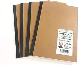 中村印刷所 水平開き(ナカプリバイン) A5判 水平開きノート 7.5mm横罫 30枚 本文フールス紙クリーム 4冊セット